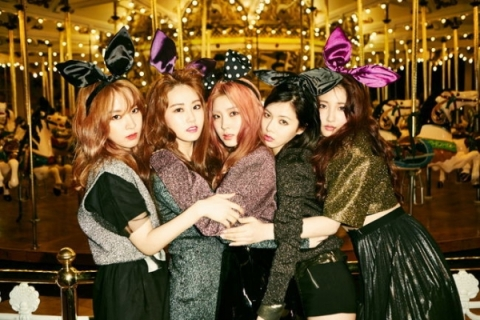 4minute-whatcha-doin-today